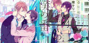 Boys Love-Mangaka Keri Kusabi auf der MCC 2020