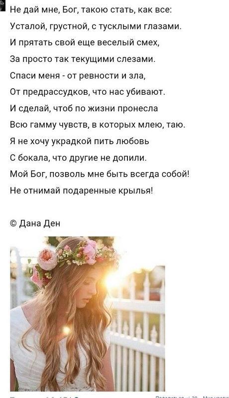 Mama russische gedichte für Glückwünsche Geburtstag