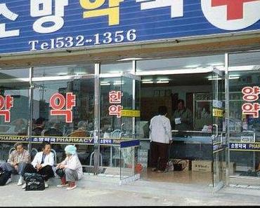 Apotheken in aller Welt, 129: Seoul, Südkorea