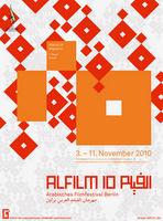 Arabisches Filmfestival in Berlin im November