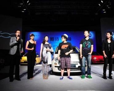 First Edition von Fiat 500 in China