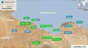 Libyen: Berühmte Leichen – die Wahrheit ist immer revolutionär