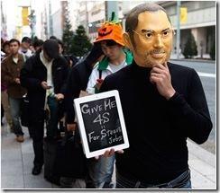 Auch die Teppichweber von Kujan-Bulak ehren Steve Jobs