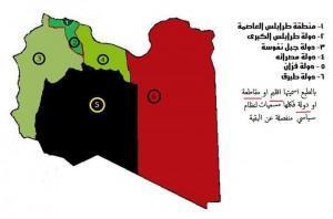 """Libyen: Aufteilung der """"Landgewinne"""" steht bevor"""