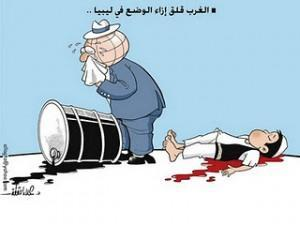 Libyen/UNO: Keine 400 Fragen