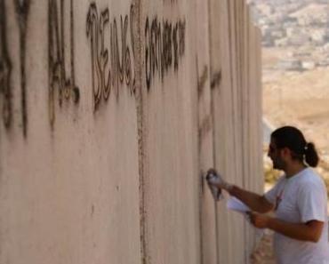 How the Separation Wall became a Message Board