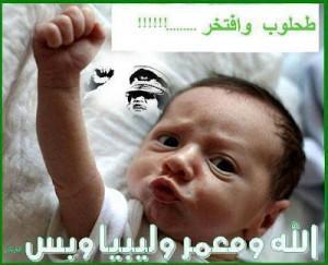 Libyen: Gründungsfieber vor den Wahlen