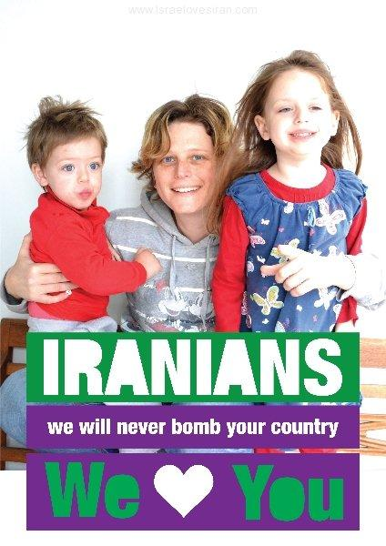 We will never bomb your country