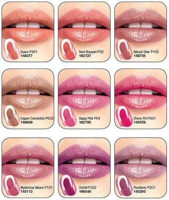 avon shine attract lippenstift farbe pflege schutz. Black Bedroom Furniture Sets. Home Design Ideas