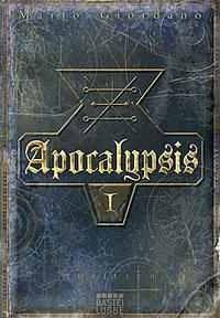 Gelesen: Apocalypsis I von Mario Giordano