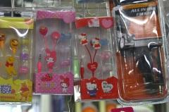 Hello Kitty Tuning für die Technik