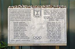 Das Olympia-Massaker in München 1972