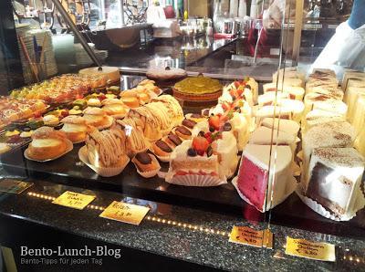 Japanische patisserie b ckerei iimori frankfurt am main for Kuchen frankfurt