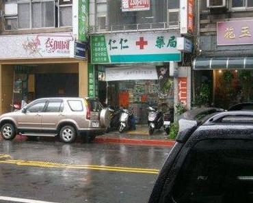 Apotheken aus aller Welt, 325: Taipei (Taipeh), Taiwan, China