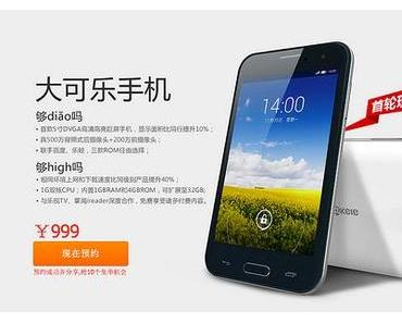 """Dakele: Ein Smartphone namens """"BigCola"""" – die 2. Generation"""