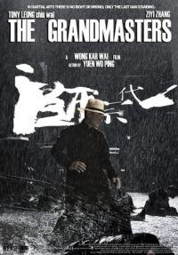 The Grandmaster_Hauptplakat