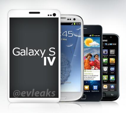 Samsung-Galaxy-S4-Leaks-2