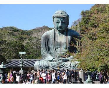 Kamakura - 鎌倉市