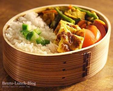 Bento #130: Curry-Tofu mit Omelett und Tomaten