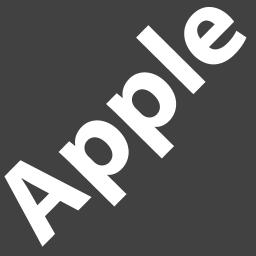Offiziell: WWDC 2013 findet vom 10. bis 14. Juni in San Francisco statt! – iOS 7 und OS X 10.9 kommen!