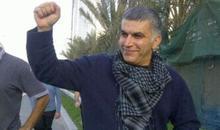 KW17/2013 - Der Menschenrechtsfall der Woche - Nabeel Rajab