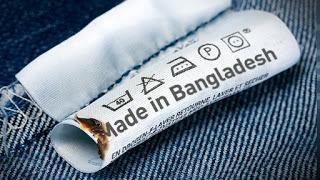 Made in Bangladesh - Der lange Irrweg der Textilindustrie