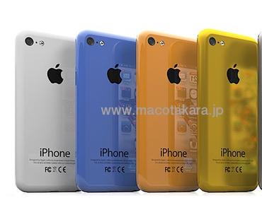 iPhone 5S, iPhone mini in mehreren Farben, Dual-LED Blitz für das iPhone 5S und iPad 5 mit zweitem Mikrofon?
