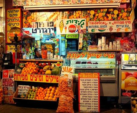 eat-with-locals-in-tel-aviv