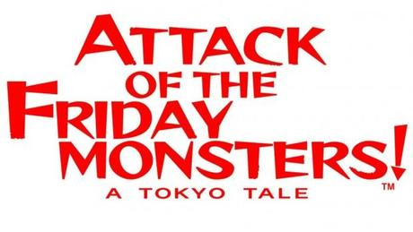 Attack-of-the-Friday-Monsters-A-Tokyo-Tale-©-2013-Level-5,-Nintendo-(8)