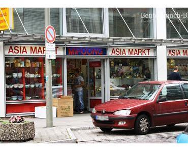 Mipoong Asia Markt Hamburg