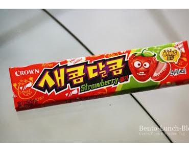 Strawberry Kaubonbon von Crown