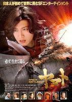 """Star Blazers: Skydance/Paramount plant Realverfilmung von """"Space Battleship Yamato"""""""