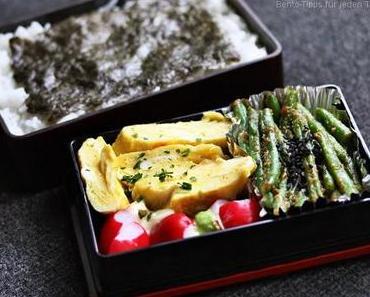 Bento #143: Miso-Bohnen, Radieschen & Tamagoyaki