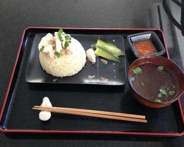 Hainanese Hühnchen Reis - Singapur