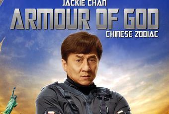 Armor Of God Chinese Zodiac