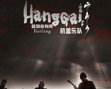 Tipp: Hanggai – Crossover aus der Mongolei