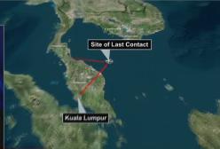Flug MH 370: US-Militär vermutet Phanton-Jumbo jetzt im indischen Ozean
