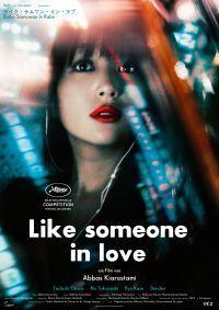 Like Someone in Love_Plakat