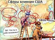 gescheiterte Anti-Rußland-Politik