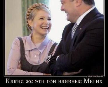 Wenn die Dummheit der Westukrainer an Fahrt gewinnt, muss eben noch bergauf gebremst werden