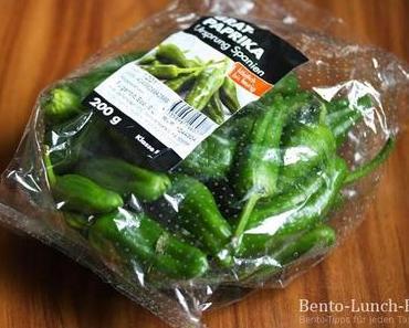 Shopping-Tipp: Brat-Paprika (Pimientos de Padrón) fürs Bento