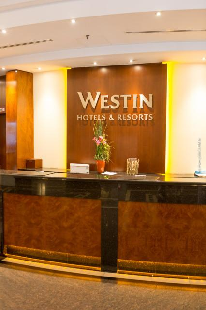 The Westin Grand München – Hoteltour
