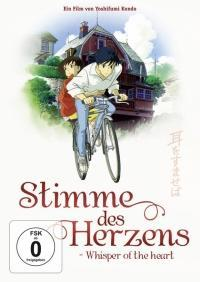 """Studio Ghibli 1995: """"Stimme des Herzens"""""""