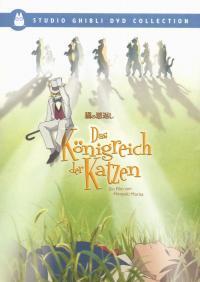 """Studio Ghibli 2002: """"Das Königreich der Katzen"""""""