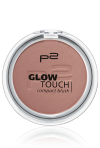 p2-glow-touch-compact-blush-030
