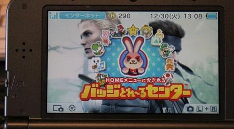 Nintendo 3DS Homescreen Icons ändern