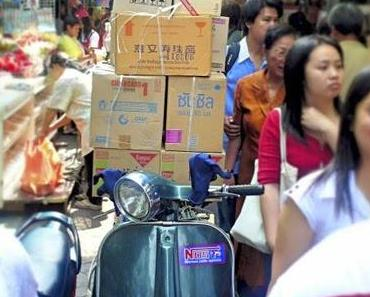 Online Shopping in Thailand - und es kommt doch