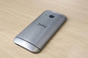 Android-Smartphone HTC Desire 320 bei Aldi