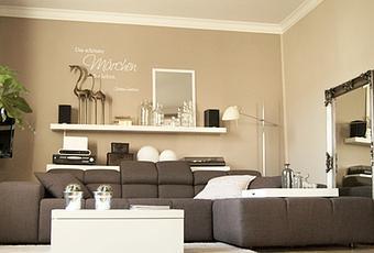ROOMING Neue Deko Im Wohnzimmer